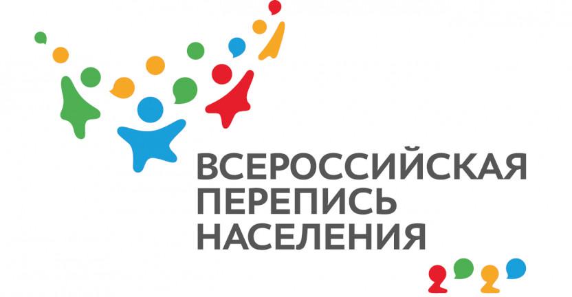 Всероссийская перепись населения 2020 src=
